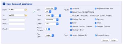 Express Shinkansen unchecked